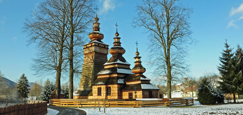 Cerkwie łemkowskie, czyli nieznane skarby południowej Polski. Część 1